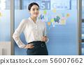 여자, 사업가, 여성 56007662