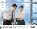 여자, 사업가, 여성 56007683