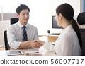 여자, 사업가, 여성 56007717