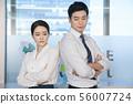 여자, 사업가, 여성 56007724