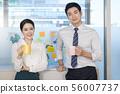 여자, 사업가, 여성 56007737