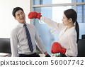 Office life concept, two asian business partners working in office 141 56007742