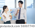 여자, 사업가, 여성 56007749