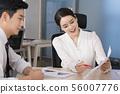 여자, 사업가, 여성 56007776