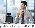 경영인, 사업가, 커피 56007780