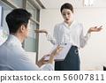 여자, 사업가, 여성 56007811