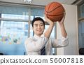 농구, 경영인, 사업가 56007818