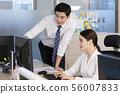 여자, 사업가, 여성 56007833