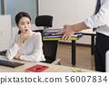 여자, 사업가, 여성 56007834