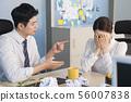 여자, 사업가, 여성 56007838