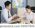 여자, 사업가, 여성 56007845