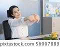 여자, 사업가, 여성 56007889