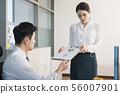 여자, 사업가, 여성 56007901