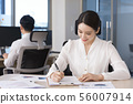 여자, 사업가, 여성 56007914