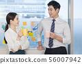여자, 사업가, 여성 56007942