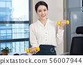 여자, 사업가, 여성 56007944