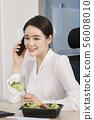 여자, 사업가, 여성 56008010
