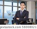 商務人士 商人 男性白領 56008021