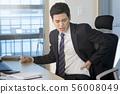 요통, 사업, 비즈니스 56008049