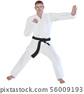 Karate house 56009193