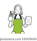 청소 도구를 가진 여자의 그림 56009606