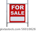 for sale sign hanging with metal pipe 56010626