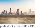 roof top balcony 56012195