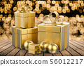 heap of golden gift boxes and golden christmas 56012217