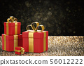 heap of gift boxes 56012222