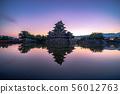 Matsumoto Castle [Nagano Prefecture] 56012763