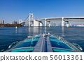 Himiko Water Bus in Tokyo, Japan 56013361
