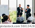 Businessmen having successful presentation in office 56013428