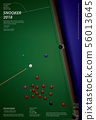 Snooker Championship Poster Design Template Vector 56013645