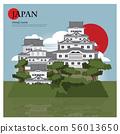 Himeji Castle Japan Landmark and Travel 56013650