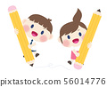 cute happy  elementary student back to school 56014776