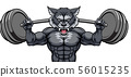 Wolf Mascot Weight Lifting Barbell Body Builder 56015235