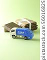 쓰레기 트럭 56016825