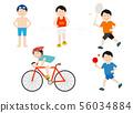 스포츠 6 종 56034884