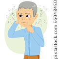 Senior man suffering alzheimer signs and symptoms 56048450