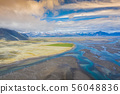 Aerial view South-Eastern Iceland. Overwhelming 56048836