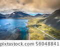 Aerial view South-Eastern Iceland. Overwhelming 56048841