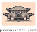 Vintage tradition asian house emblem - grunge oriental emblem 56051476