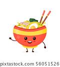 Happy cute smiling funny ramen bowl 56051526