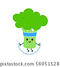 Cute smiling happy strong broccoli  56051528