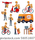 Cute cartoon courier vector characters with delivery box. Delivery by drone, scooter, bicycle 56051607