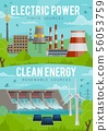 Electric power, eco clean energy generation 56053759