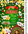 Casino poker jackpot, gambling game gold coins win 56053761