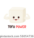 Cute happy smiling strong tofu  56054736