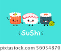 Cute happy funny smiling sushi,roll and wasabi 56054870