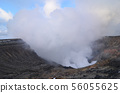 Volcano Smoke Rising from Mount Aso 56055625